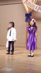 ジャガー横田 公式ブログ/幼稚園最後のスプリングカーニバル! 画像2