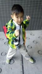ジャガー横田 公式ブログ/お兄ちゃんになって来たかな… 画像2