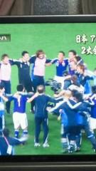 ジャガー横田 公式ブログ/アジアカップ優勝!!(^-^)v 画像2