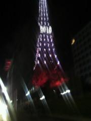 ジャガー横田 公式ブログ/新年明けましておめでとうございます!! 画像1