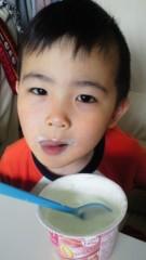 ジャガー横田 公式ブログ/おはよー!!(*^_^*) 画像1