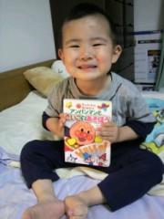 ジャガー横田 公式ブログ/おやすみぃ…(^^)/ 画像1