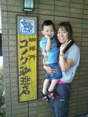 ジャガー横田 公式ブログ/最高の誕生日でした!!(^o^)/ 画像1