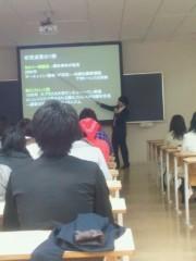 ジャガー横田 公式ブログ/鎌女の皆様、お邪魔しました!\( ^^)/ 画像2