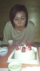 ジャガー横田 公式ブログ/誕生日のお祝い! 画像1