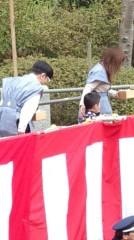 ジャガー横田 公式ブログ/大船観音寺で豆まき!\(^o^) / 画像2