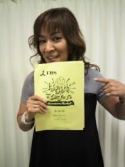 ジャガー横田 公式ブログ/はなまる…見てくれてありがとう! !(*^_^*) 画像1