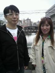 ジャガー横田 公式ブログ/長崎に到着!!(*^-')b 画像2