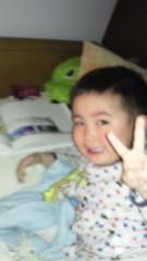 ジャガー横田 公式ブログ/誕生日のお祝い! 画像2