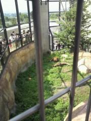 ジャガー横田 公式ブログ/旭山動物園!!(*^^*) 画像2