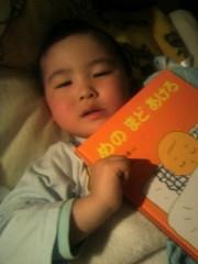 ジャガー横田 公式ブログ/なかなか寝ない!!(>_<) 画像2