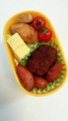 ジャガー横田 公式ブログ/お弁当!\(^_^) / 画像2