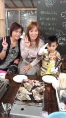ジャガー横田 公式ブログ/色々な所に行ったよー! 画像2