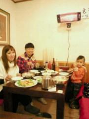 ジャガー横田 公式ブログ/お雑煮!?(*^_  ') 画像3