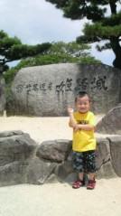 ジャガー横田 公式ブログ/サファリーパークを楽しんで…( ^3^)/ 画像3