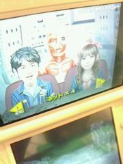 ジャガー横田 公式ブログ/ゲーム…┐(' 〜`;)┌ 画像1