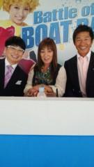 ジャガー横田 公式ブログ/ボートレース「笹川賞」(^O^) / 画像1