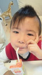 ジャガー横田 公式ブログ/おはよーございまーす!(o^o^o) 画像1