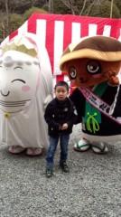 ジャガー横田 公式ブログ/大船観音寺で豆まき!\(^o^) / 画像3
