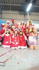 ジャガー横田 公式ブログ/大維志が応援してくれました!( *^_ ') 画像3