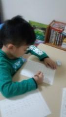 ジャガー横田 公式ブログ/やっぱり…(^_^;) 画像1