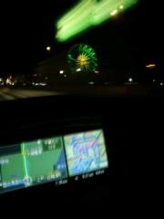 ジャガー横田 公式ブログ/今、成田空港に向かってます!! 画像1