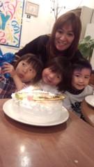 ジャガー横田 公式ブログ/Happy Birthday!(^-^) 人(^-^) 画像2