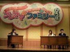 ジャガー横田 公式ブログ/トークショーも楽しく過ごさせて頂きました!!(*^-')b 画像1