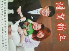 ジャガー横田 公式ブログ/明けましておめでとうございます。(*^^*) 画像1