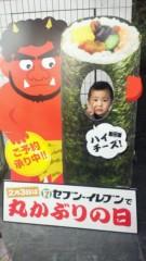 ジャガー横田 公式ブログ/恵方巻き!(^O^) 画像1