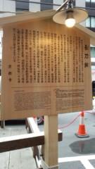 ジャガー横田 公式ブログ/祇園祭 画像2