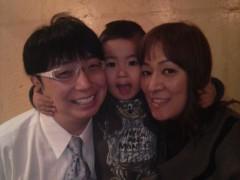 ジャガー横田 公式ブログ/家族三人集合!!(*^_^*) 画像1