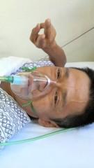 ジャガー横田 公式ブログ/うちの義兄が無事に手術が終わりました!!(^_^;) 画像1