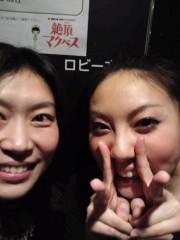岡内美喜子 公式ブログ/さて動きだそう♪ 画像2