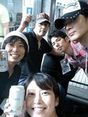 岡内美喜子 公式ブログ/いってきまぁーす♪ 画像1
