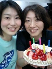 岡内美喜子 公式ブログ/はっぴー♪ 画像1