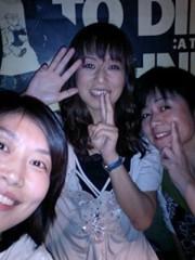 岡内美喜子 公式ブログ/ARMs♪ 画像2