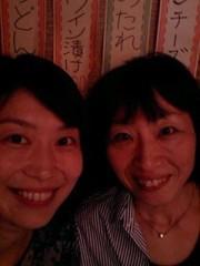 岡内美喜子 公式ブログ/大切な時間♪ 画像2