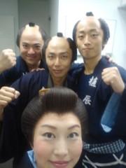 岡内美喜子 公式ブログ/熊さん&虎さん♪ 画像3