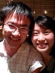 岡内美喜子 公式ブログ/同級生♪ 画像1