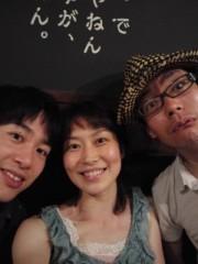 岡内美喜子 公式ブログ/ナツヤスミの人たち ♪ 画像1