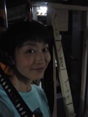 岡内美喜子 公式ブログ/仕込み♪ 画像1