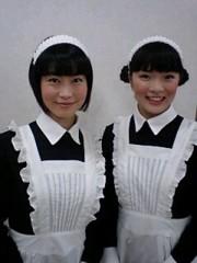 岡内美喜子 公式ブログ/メイドさんたち♪ 画像1