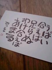 岡内美喜子 公式ブログ/四月になれば♪ 画像1