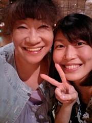 岡内美喜子 公式ブログ/達也とらっぷ! 画像2