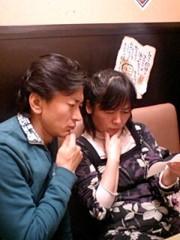 岡内美喜子 公式ブログ/また通した♪ 画像1