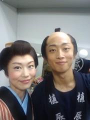 岡内美喜子 公式ブログ/熊さん&虎さん♪ 画像2