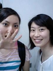 岡内美喜子 公式ブログ/お祝いの日♪ 画像1