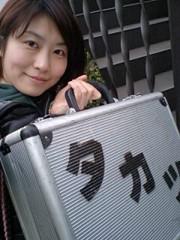 岡内美喜子 公式ブログ/タカツ♪ 画像1
