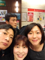 岡内美喜子 公式ブログ/初日♪ 画像1